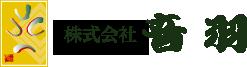 株式会社 音羽