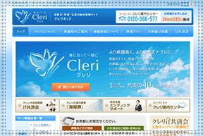 Cleri